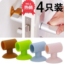 Thickened door handle sucker silicone pad small door barrier window handle anti-collision protective cover suction mute