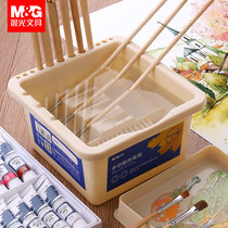 Morning light multi-function wash pen barrel water barrel water color painting special Color Bucket palette plate art painting Chinese painting childrens students with a convenient wash paint bucket wash pen rinse pen