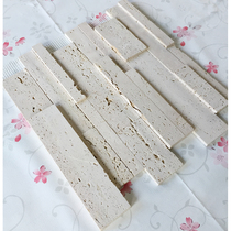 Beige cave stone mosaic wall paste TV background wall Xuanguan living room logo bathroom bar natural marble.