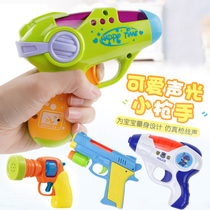 Children electric toy gun -123 years old baby male Electronic new laser light short children small boys and girls