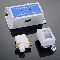 Intelligent single-channel grooved controller water-saving toilet grooved induction water-saving device school induction flush valve