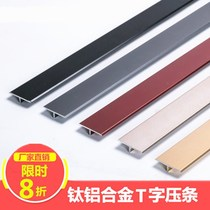 Aluminum T-bar Edge strip tile waist line ceiling TV background wall embedded titanium decorative lines