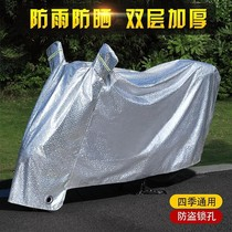 Calf n1s car clothes electric motorcycle rain cover rain