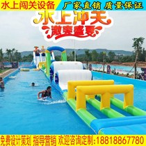Inflatable water adventure water park equipment bracket pool water trampoline inflatable pool Mobile large red clearance