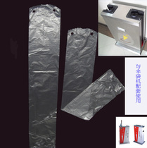 Mechanism thick umbrella cover machine umbrella cover disposable umbrella bag umbrella cover machine 2000 boxes short