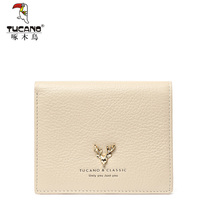 Woodpecker 2019 new ladies wallet short paragraph simple fashion wallet Japan and South Korea personality first layer leather wallet female