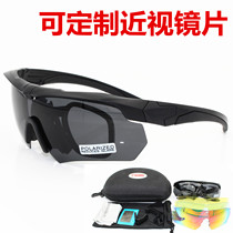 Crossbow crossbow tactical glasses polarized outdoor Army fan shooting bulletproof goggles riding myopia sunglasses