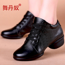 Dance Danu dance shoes women soft bottom autumn new square dance shoes leather adult sailors with dancing shoes shoes