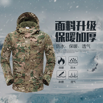 Autumn and winter US military CP camouflage Black python tattoo G8 Assault Army version plus velvet thickening warm tactical windbreaker Coat man