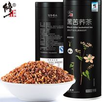 Fashion popular correction black buckwheat tea Sichuan Liangshan whole germ genuine buckwheat camellia tea with barley