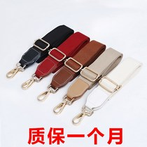 Bag messenger strap replacement wanding accessories camera bag with wide shoulder strap computer bag with backpack strap