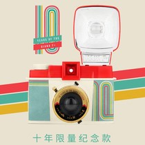 Send film LOMO camera Diana F Diana 10th Anniversary Limited Edition retro 120 film camera