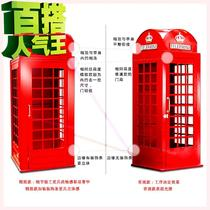 Retro nostalgic phone booth to increase the number of creative cafes clothing store display road I with wine cabinet decorations pendulum