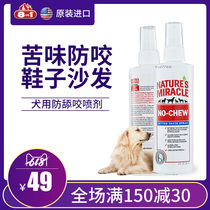 8in1 natural miracle bitterness dog anti-bite spray anti-bite shoes package dog emotional appease behavior training inducer