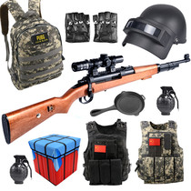 98k Sniper can launch shell-throwing water bullet gun set manual childrens toy Grab weapon model AWM Jedi survival