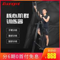 Mad fan climbing machine climbing machine climbing machine home fitness mini gym professional basketball exercise equipment