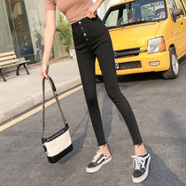 Black jeans female high waist mesh red-breasted new tight thin abdomen stretch nine points pencil feet pants