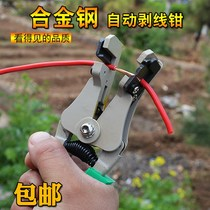 Automatic wire stripper wire stripper wire stripper wire stripper wire stripper wire stripper wire stripper wire stripper wire stripper wire stripper wire stripper wire stripper wire stripper wire stripper wire stripper wire stripper