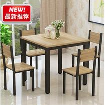 Square table and chair combination 4 people home 77 dining table simple square small square table chess table will be hot.