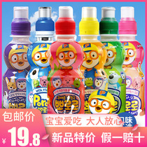 4 bottled South Korea imported po Lulu pop music bottled childrens lactic acid bacteria fruit fruit drinks 235m