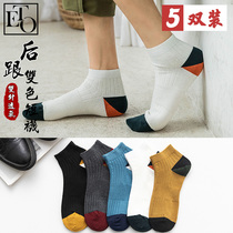 Vintage color socks mens socks in the barrel summer thin boat socks low help spool anti-odor sweating basketball socks