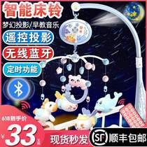 New. Will move early to teach the toy bed hanging bell baby hanging bedhead pendant puzzle bedbell bell.