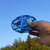 Magical suspension UFO induction aircraft remote control drone mini World small childrens flying saucer toy