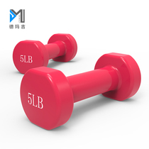 Demage dip plastic small dumbbell unisex home slimming plastic arm thin arm dumbbell fitness equipment authentic