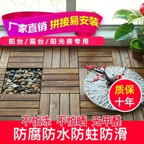 Anti-corrosion wood floor carbonized solid wood laying waterproof outdoor outdoor terrace sauna courtyard balcony garden villa