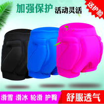 Thickened ski hip protective gear roller butt skating hip-butt skates adult children anti-wrestling pants butt pad