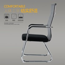 Student chair home high school mahjong chair staff chair meeting chair seat back office chair