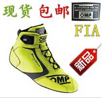 Car racing shoes boots mid high top racing shoes Kart buggy drift racing shoes spot