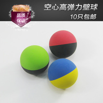 Special beginner entry-level squash indoor and outdoor ball high elastic hollow rubber ball slow elastic ball