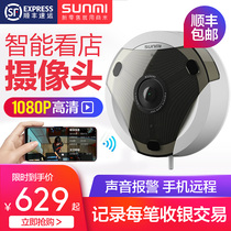 SUNMI smart security surveillance camera wifi wireless HD network camera commercial mobile phone night vision camera 360-degree panoramic indoor SS fish eye