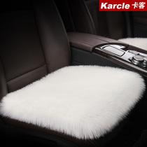 Pure wool car cushion Lexus ES250IS300rx270ct200h single-piece backless seat cushion.