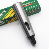 Sanyou long drill cover full grinding lengthening type diameter sleeve 4-3 4-4 4-5 5-2 5-3 5-4 x 350 x 400.