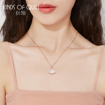 Small skirt necklace female sterling silver simple ins tide net red fritillary clavicle chain fan temperament niche Light Luxury pendant