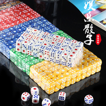 Sieve dice dice 14 round dice digital plastic dice nightclub bar KTV dice dice dice