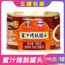 (Five cans)Merlin honey sauce baked Bran canned 198g cold dishes ready-to-eat meals baked Bran gluten