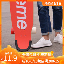 Unbounded skateboard universal anti-collision strip double rocker protection edge versatile board dance board small fish board protective cover long board head