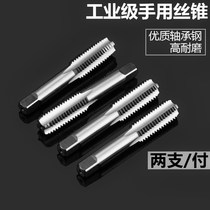 Tapping tool thread tap die set power tooth wire opener screw opener male wire threader wire tapping