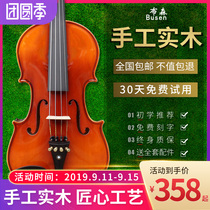 Benson handmade solid wood violin beginner adult professional grade grade playing children practicing violin instruments