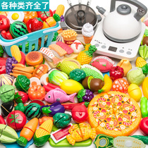 Children play house toy kitchen cut vegetables pizza cut fruit toy set boy girl cake cut music