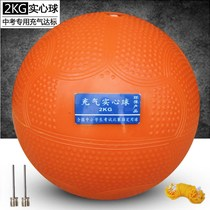 In the test shot with the ball auxiliary Sports college entrance examination student training equipment solid shot 5 kg women 2kg lead