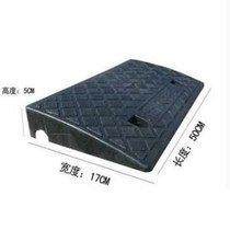 Step ladder stool diagonally corner door commercial small pad pedal threshold pad slope school 16 plastic mat foot foot