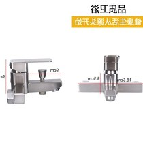 Bathroom cylinder switch triple faucet alloy stainless steel mixed water dark dress drawing picture shower bathtub