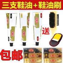 Shoe brush set shoe clean care tool advanced leather care color complement shoe polish black none.