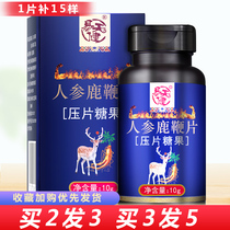 Ginseng deer whip flakes men with aphid grass genuine deer antlers male deer whip cream pills tonic non-health care product capsules