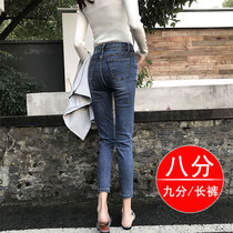 Net red high waist jeans female 2019 spring and autumn Korean version of the eight points small tight feet nine points thin pants female