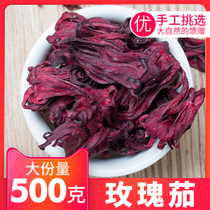 Authentic Yunnan whole rose eggplant tea dry Roselle tea bulk 500g fresh fruit tea non-grade fruit